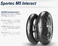 メッツラー M5 インプレッション - 後輪駆動