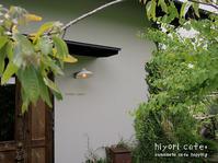 hiyori cafe+  熊本・宇城市 - Favorite place  - cafe hopping -