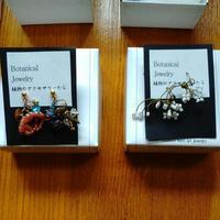 fiore-tomokoさん作品展初日の様子 - 雑貨・ギャラリー関西つうしん