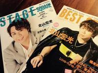 舞台雑誌感想:7月号 - にゃんこと暮らす・アメリカ・アパート