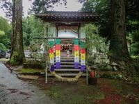 大祓祭り - 大元神楽式年祭日記
