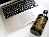 「CRAFT BOSS(クラフトボス)ブラック」缶コーヒーじゃない、ボス。 - kazuのいろんなモノ、こと。
