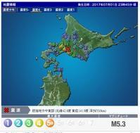 北海道で震度5弱 - 20140427