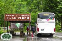 乗鞍・シャトルバスがスタートしました~!! - 乗鞍高原カフェ&バー スプリングバンクの日記②