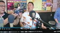 サイバージャパネスク 第538回放送 (6/28) - fm GIG 番組日誌