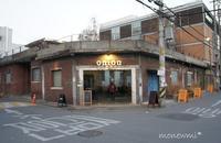 cafe onion - おいしいdiary☆