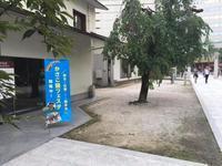 あのね。私、本気で○○しちゃったの@かさこ塾フェスタ福岡  - 幸せと笑顔を運ぶ 難病もちの理学療法士&アクティブカラーセラピスト さあらのブログ