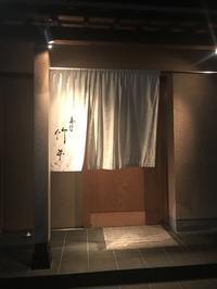寿司 竹本☆小倉北区 - akebiの湯巡りドライブ帳