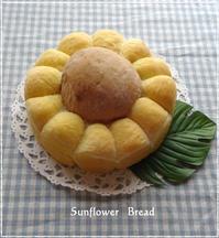 夏待ち☆ひまわりパン♪ - パンのちケーキ時々わんこ