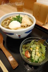 【安城市】うどん麦穂 - クイコ飯-2