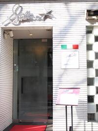 ristorante Stellina - Y*s ROOM