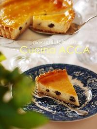 罪悪感なし♪ リコッタチーズのタルト - Cucina ACCA