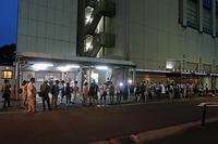 MX「ニュース女子」抗議行動17 きんたろう - ムキンポの exblog.jp