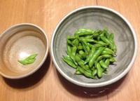緑 - お茶畑の間から ~ Ke-yaki Pottery