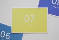 ■6/29(木)NHK「ごごナマ」無事放送終了いたしました〜@写真整理■ - OURHOME