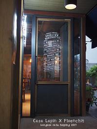 Casa Lapin X Ploenchit    bangkok - Favorite place  - cafe hopping -
