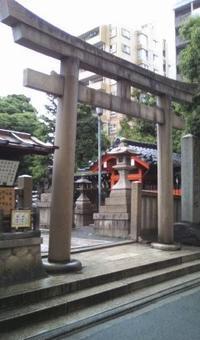 平成29年 夏越の大祓:梛神社 - お休みの日は~お散歩行こう