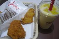 KFC 『クラッシャーズ マンゴー&マンゴー etc.』 - My favorite things