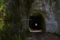 菊池遺産No48・池ノ尾間歩(池ノ尾トンネル) - Mark.M.Watanabeの熊本撮影紀行