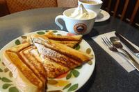 サンマルクカフェ『できたてフレンチトースト(プレーン)』 - もはもはメモ2