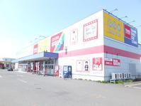 釧路温泉 大喜湯春採店に行ってきました2017 - ナオキブログ