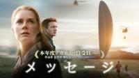 映画は「時間」をどう描いてきたか宮台真司 - 昔の映画を見ています