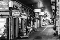 伊勢佐木町 昭和の風景 - Ryoの横濱Life Timeline