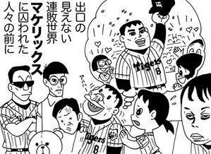 7月1日(土)【阪神-ヤクルト】(甲子園)1ー3◯ - 阪神守護天使・今日のおちちゃん