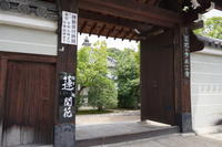 「涅槃寂静の庭 -法金剛院-」 - 心ざわめく街  -あらうんど京都-