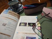 私の勉強法 - グリママの花日記