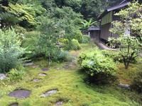 事務所をどうするか - 松江に行こう。奈良 京都 松江。 3つの国際文化観光都市  貴谷麻以  きたにまい