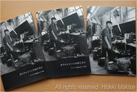 「煲仔飯のおじさん」写真集 - My Filter     a les  co les   Photographies