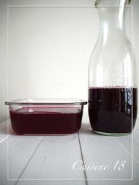 紫蘇シロップを作りました。 - cuisine18 晴れのち晴れ