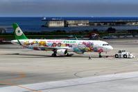 エバー航空 A321-200 なかよしジェットを初撮影 - 南の島の飛行機日記