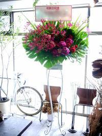 企業の創立記念の懇親会にスタンド花。札幌パークホテルにお届け。2017/06/27。 - 札幌 花屋 meLL flowers