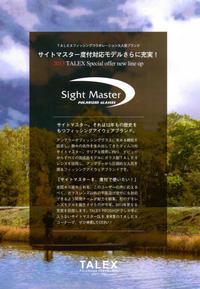 SightMaster(サイトマスター)TALEXプロショップ限定・度付き対応DLシリーズ最新作BARREL(バレル)&CANOPY(キャノピー)入荷! - 金栄堂公式ブログ TAKEO's Opt-WORLD