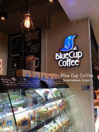 Blue Cup Coffee  スワンナプーム国際空港 - Favorite place  - cafe hopping -