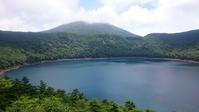 大浪の池から韓国岳 - 山あり谷あり