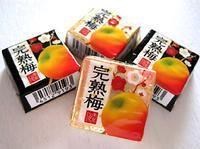 チロルチョコ「完熟梅」うめぇがいね〜♪ - kazuのいろんなモノ、こと。