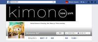 Kimono NY Facebook Page 写真掲載について - Triangle NY