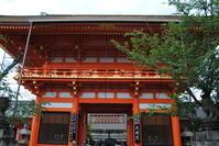 京都へ行ってきました - できる限り心をこめて・・Ⅲ