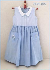 子供服、試作ができました。 - la maison de SOEURS