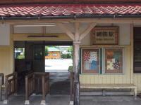 赤いポストと小さな古い駅 - 2 - - *Any*