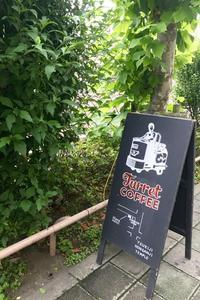 *築地*「Turret COFFEE」 - うろ子とカメラ。
