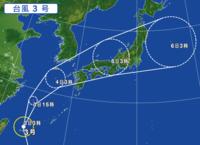 ニッポンは地震だけじゃなかった台風もあった。やっぱりマレーシアだな - ペナン島、福博の街、行ったり来たり(旧 : わんことペナン島に住む! )