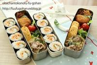 鮭の渦巻寿司和風弁当&御出勤御膳 - おばちゃんとこのフーフー(夫婦)ごはん