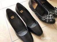 ■働くママの靴みがき - 働くことと暮らすこと