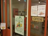 ★蕎麦Cafe nino★ - Maison de HAKATA 。.:*・゜☆