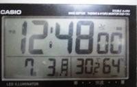 とうとう書斎の温度が30℃を超えた7月3日の月曜日 - 草の庵日録