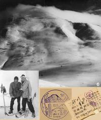 ニセコ物語の始まりは23才 - 土竜のトンネル
